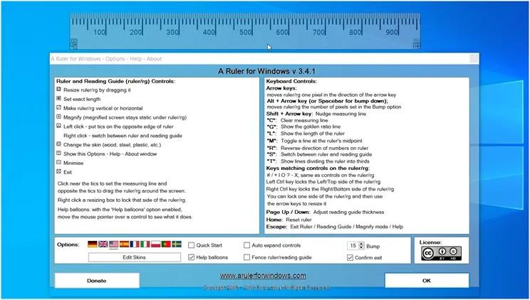 A Ruler : Ένας απλός εικονικός χάρακας για τον υπολογιστή σας