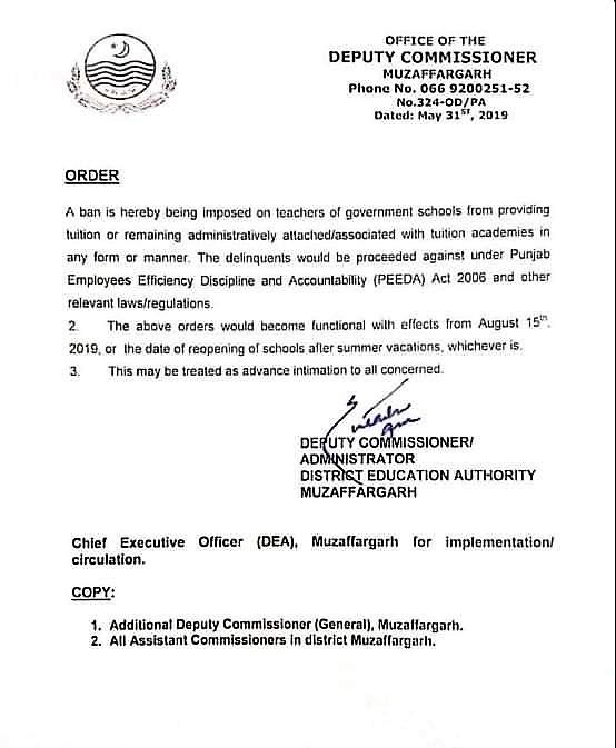 IMPOSITION OF BAN ON GOVERNMENT TEACHERS FROM PROVIDING TUITION IN DISTRICT MUZAFFARGARH