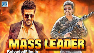 Mass Leader Full Movie Download in Hindi
