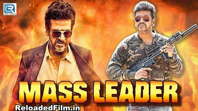Mass Leader (2017) Full Movie Download in Hindi 1080p 720p 480p