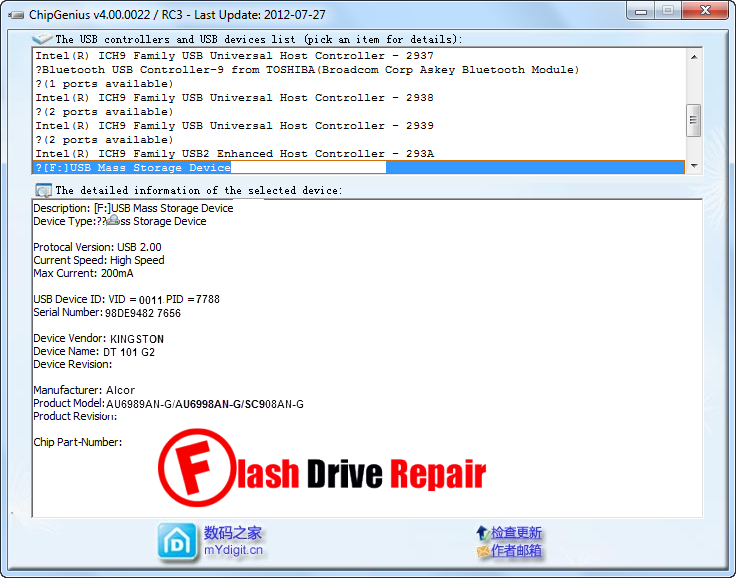 Flash Drive Repair