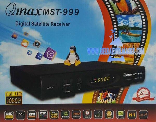 فلاشه مسحوبه لرسيفرات qmax mst 999 h1 و qmax mst 999 h1 mini لعلاج اى مشكله فى الرسيفرات من سوفت او ملف خطأ