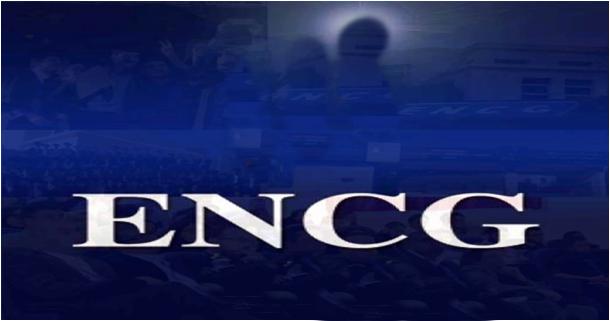 الاعلان عن أسماء المقبولين لاجتياز مباراة المدارس الوطنية للتجارة و التسيير ENCG