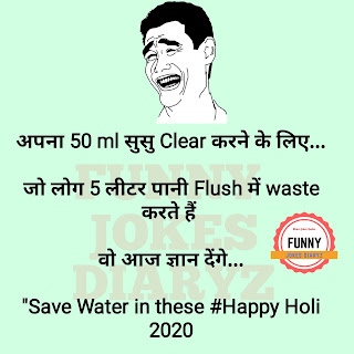 Whatsapp status jokes
