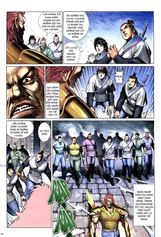 Anh hùng vô lệ Chap 15: Hổ thét long gầm người cạn chén  trang 19