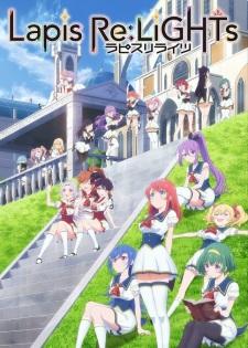 Xem Anime Lapis Re LiGHTs - Anime Lapis Re LiGHTs VietSub