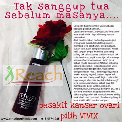 rawatan kanser ovari