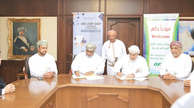 MoU signed to establish fish centre in Duqm