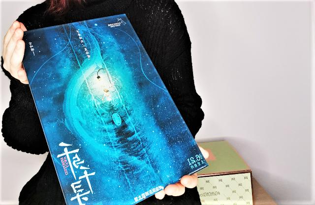 Viagem de Chihiro Posterlounge