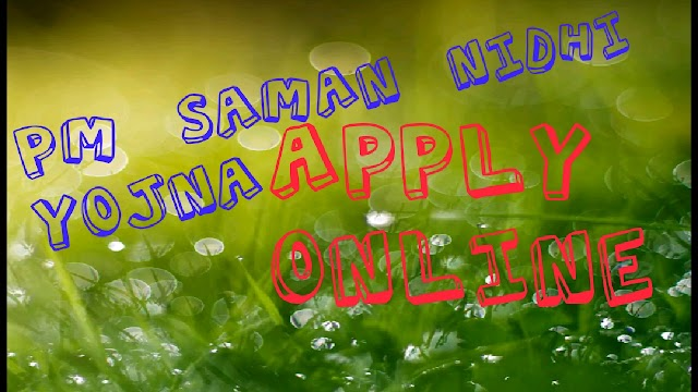 pm kisan apply online in hindi