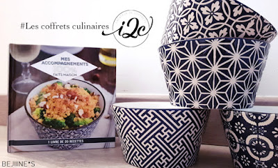 coffret culinaire by i2c
