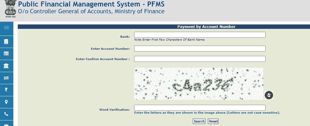 up scholarship pfms status check