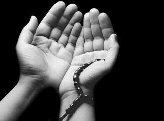 Doa dan Harapan di Bulan Ramadan