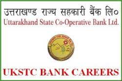 UKSTC Bank Recruitment 2016 Associate/ Guard – 15 Posts