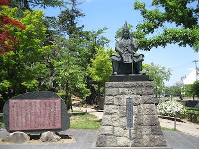 Uesugi Kenshin Shrine Yonezawa.