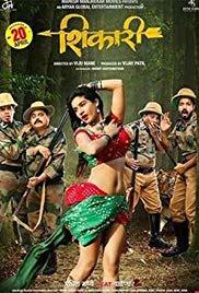 Shikari Marathi Full Movie Download HD 2018 Movie - Movies Mazha