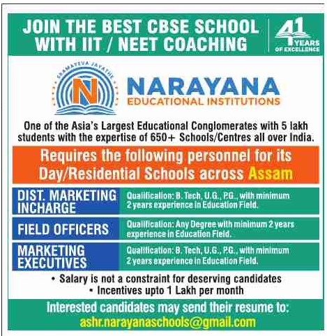 Narayana Educational Institutions Recruitment