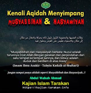 Kenali Aqidah Menyimpang Musyabbihah dan Hasyawiyah Lalu Jauhi - Qoutes - Kajian Islam Tarakan