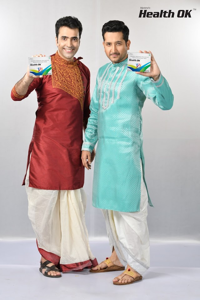 Superstars Parambrata Chatterjee and Abir Chatterjee come together for the first time as Health OK brand ambassadors for West Bengal