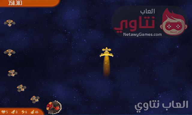 تحميل لعبة الفراخ 2017 الجديدة للكمبيوتر كاملة مجانا