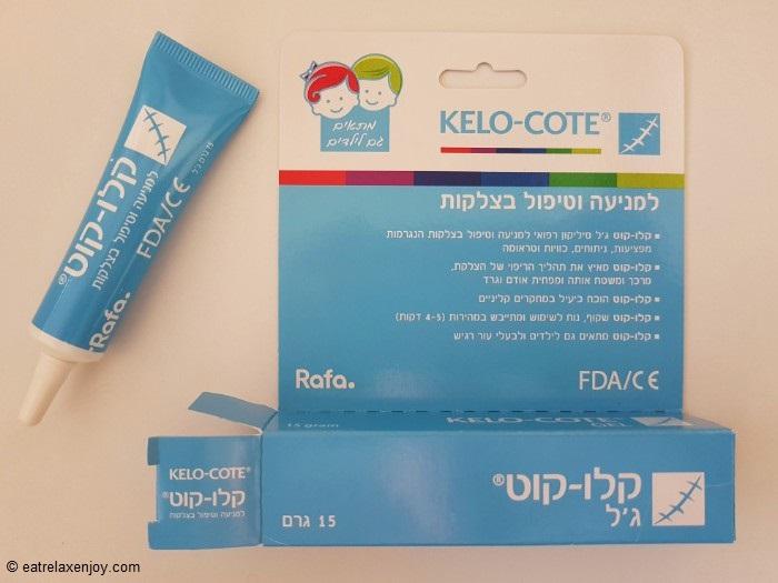 טיפול בצלקות אצל ילדים עם ג'ל סיליקון קלו-קוט Kelo-Cote