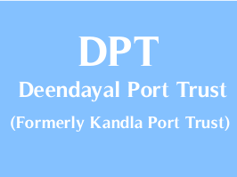 Deendayal Port Trust Bharti 2020