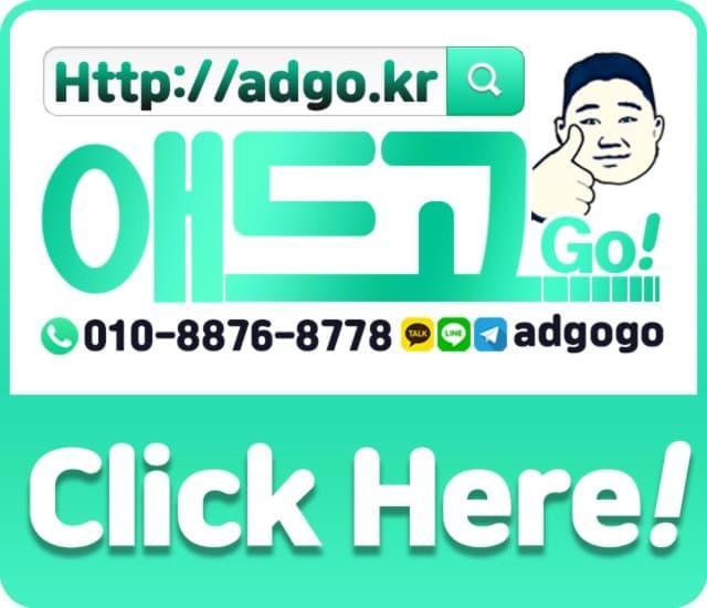 동대문구인플루언서광고