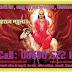 ऋणमोचन अङ्गारक स्तोत्रम् ।। Rina Mochana Angaraka Stotram.