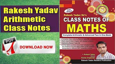 Rakesh Yadav Advance Maths