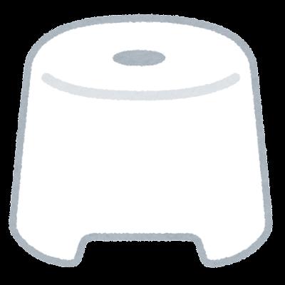 お風呂の椅子のイラスト