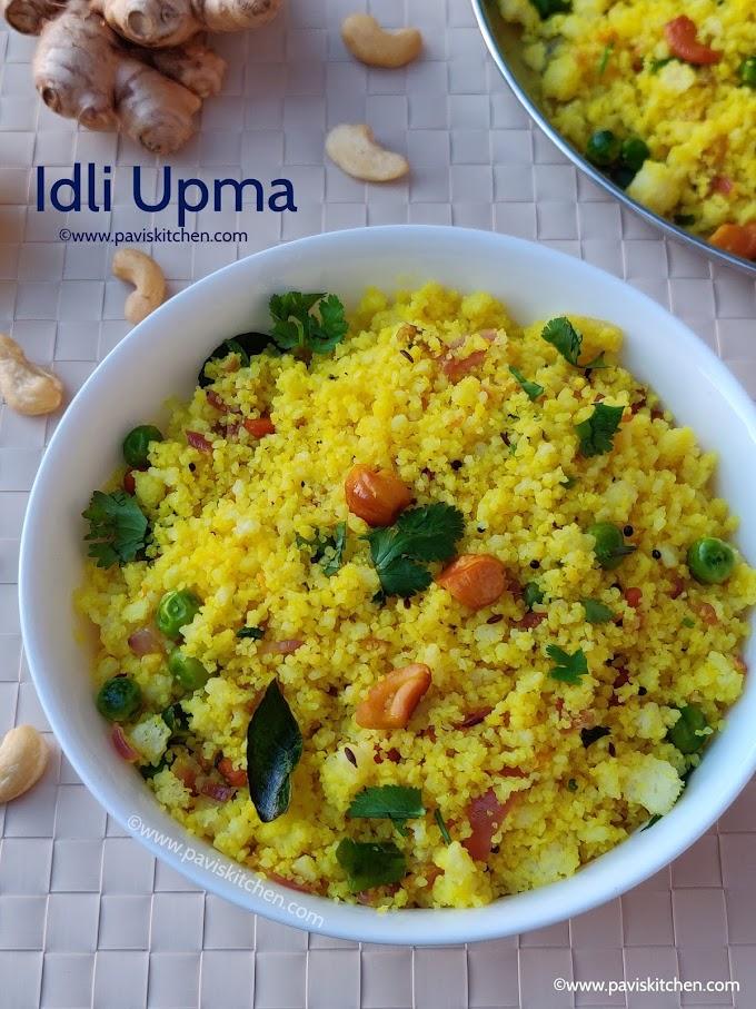 Idli upma recipe   How to make idli upma   Idly upma with leftover idli recipes