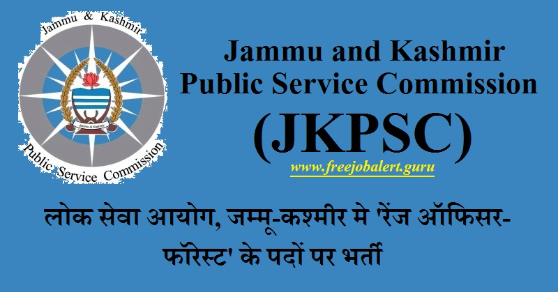 Jammu and Kashmir Public Service Commission, JKPSC, PSC, Forest Range Officer, Graduation, B.Sc., Jammu and Kashmir, Latest Jobs, jkpsc logo
