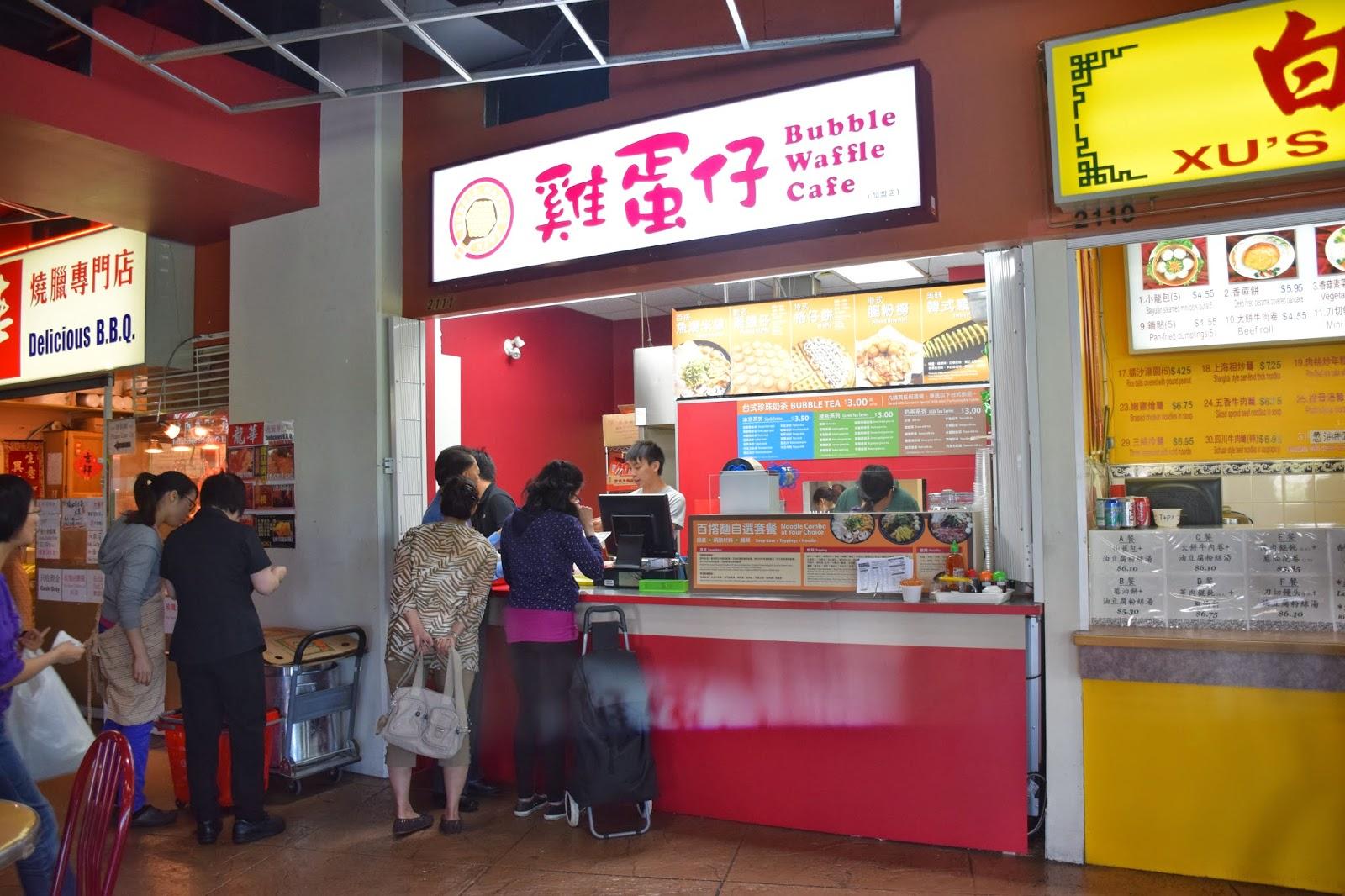 Savannah Mall Food Court Restaurants