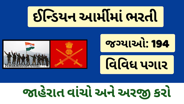 Indian Army Recruitment for 194 Junior Commissioned Officer (Religious Teacher) Posts 2021