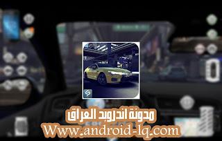 تنزيل لعبة قيادة سيارة الاجرة Amazing Taxi Simulator V2 المدفوعة مجاناً للاندرويد