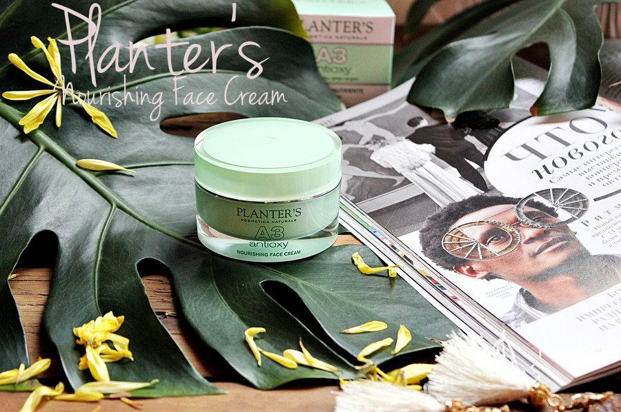 Питательный крем для очень сухой кожи с антиоксидантным комплексом PLANTER'S A3 Antioxy Nourishing Face Cream / обзор, отзывы