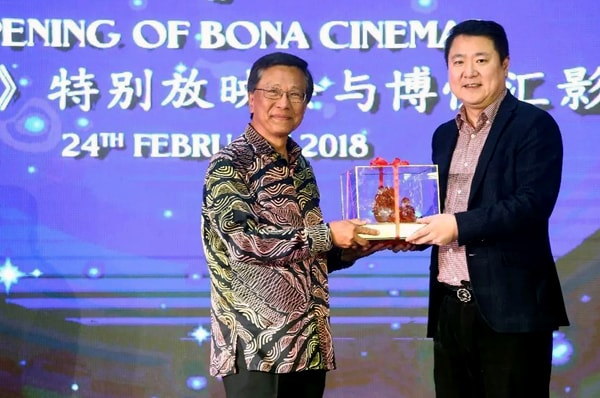 Opening of Bona Cinema Genting