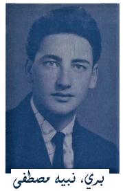 مدونة جبل عاملة الرئيس نبيه بري في صور قديمة