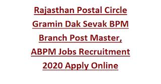 Rajasthan Postal Circle Gramin Dak Sevak GDS 3262 BPM Branch Post Master, ABPM Jobs Recruitment 2020 Apply Online