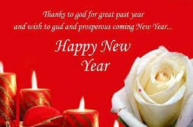 Happy new Year-Wishes Yiddish