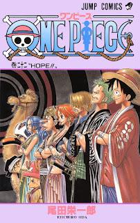 ワンピース コミックス 第22巻 表紙 | 尾田栄一郎(Oda Eiichiro) | ONE PIECE Volumes