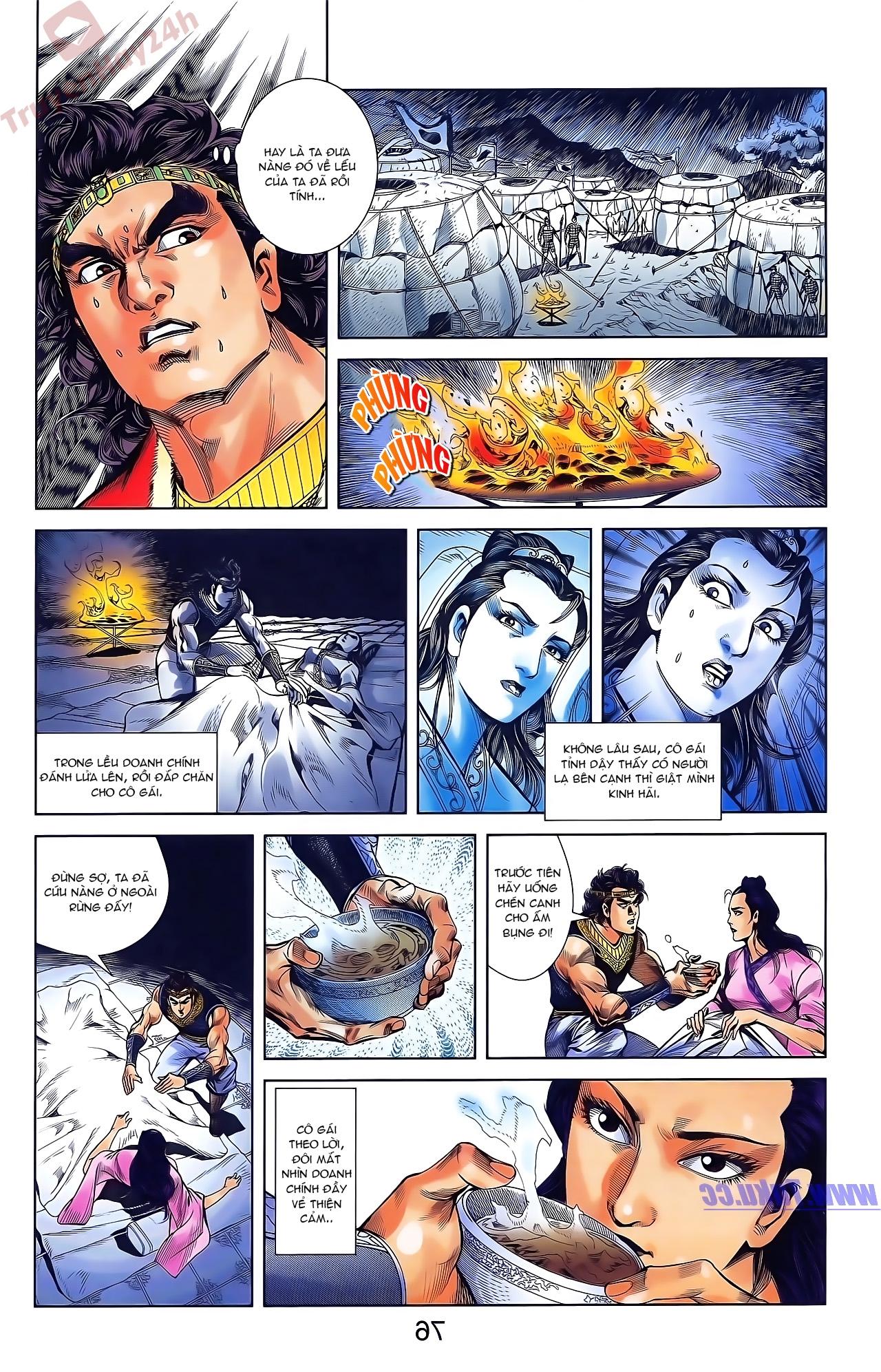 Tần Vương Doanh Chính chapter 47 trang 12