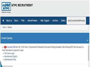 NTPC Sarkari Naukri In Delhi 2020 Recruitment For 23 Head of Excavation/Executive (excavation) and Other Posts