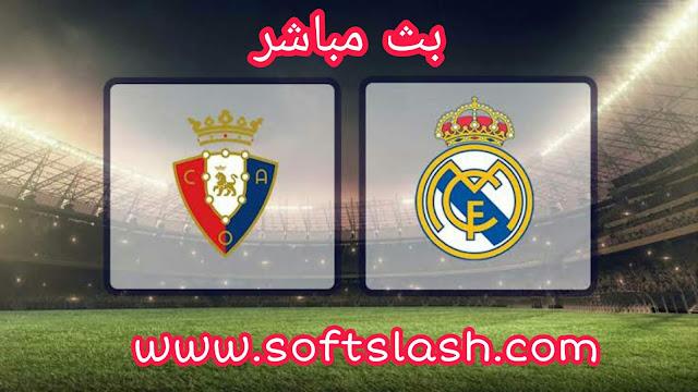 شاهد مباراة أوساسونا ضد ريال مدريد بأكثر من جودة بدون تقطيع