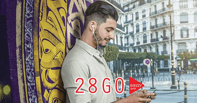 أقوى عرض جيل رابع 4G في الجزائر من جيزي حتى 28Go و مكالمات غير محدودة !