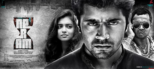 Neram (2013): Pistah Suma kira soma Song Lyrics