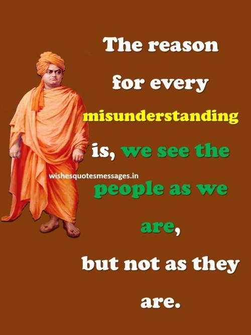 swami vivekananda quotes on understanding people