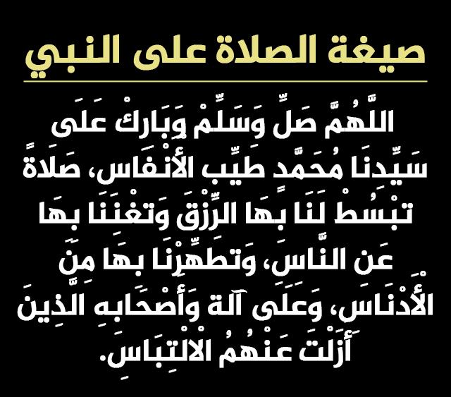 قصص النبي محمد