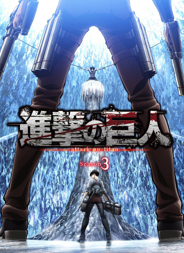 Oficjalny plakat 3 sezonu Attack on Titan