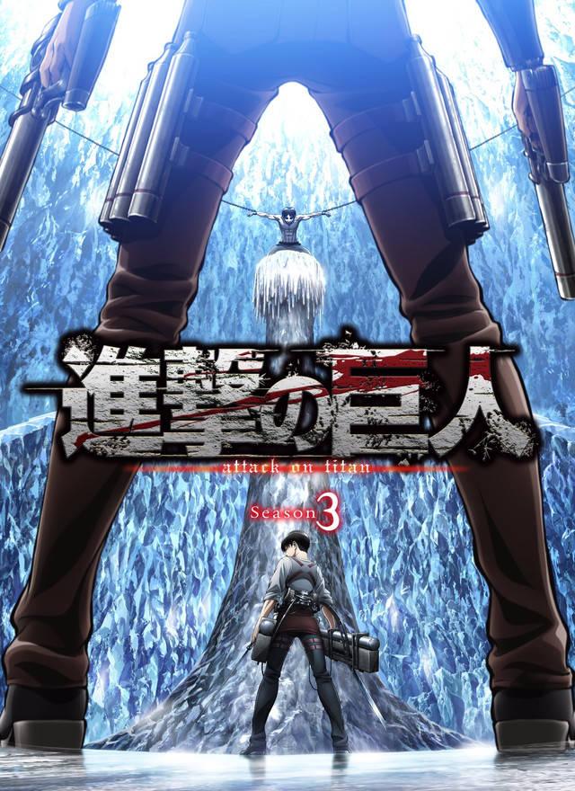 Oficjalny plakat 3 sezonu Attack on Titan